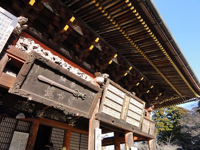 成田山 新勝寺 (2/12)_b0006870_17514539.jpg