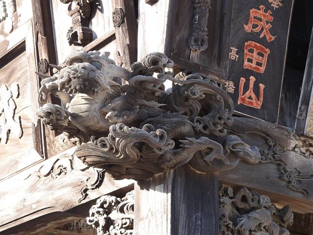 成田山 新勝寺 (2/12)_b0006870_1824529.jpg
