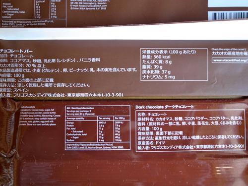 b0141474_20265121.jpg