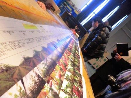 九州ワイン紀行 その1 都農ワイナリー編_b0206074_14543144.jpg