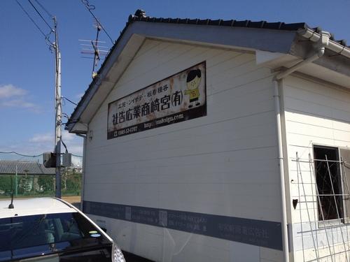 b0152079_2010535.jpg