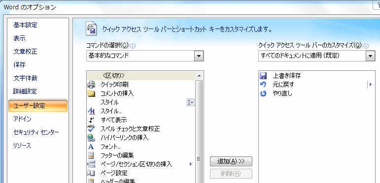 f0070279_10351234.jpg