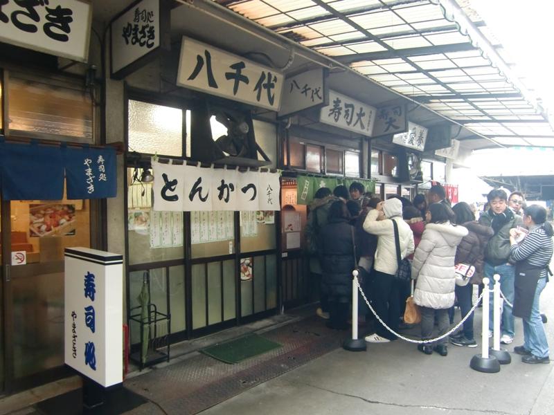 ◆ 築地 2 (寿司大) _f0238779_804992.jpg