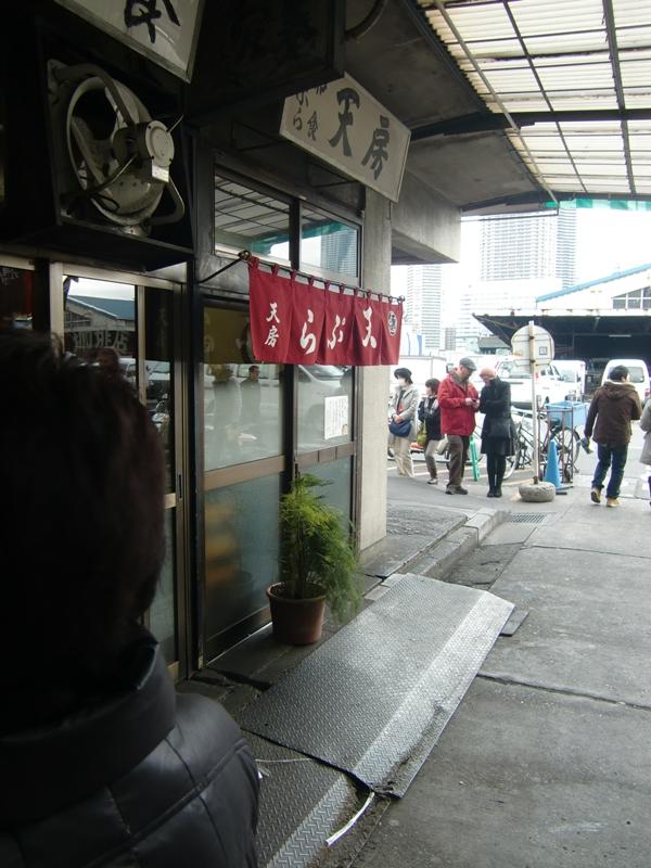 ◆ 築地 2 (寿司大) _f0238779_813088.jpg