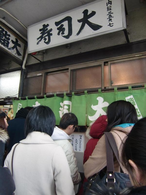 ◆ 築地 2 (寿司大) _f0238779_81981.jpg