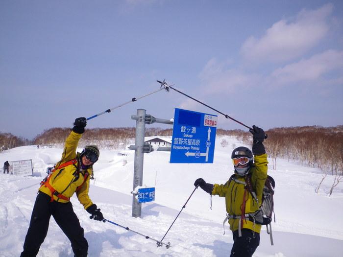 八甲田極楽スキー&温泉ツアー(その4) ~ 2012年2月14日_f0170180_20444148.jpg