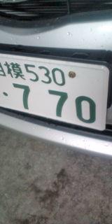 b0162388_22373949.jpg