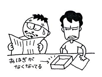 b0191189_38735.jpg