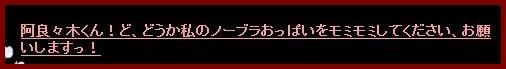 b0096491_2315481.jpg