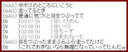 b0096491_2384169.jpg