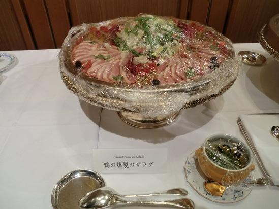 全日本司厨士協会、神奈川県本部総会で歌いました。_e0119092_1011086.jpg