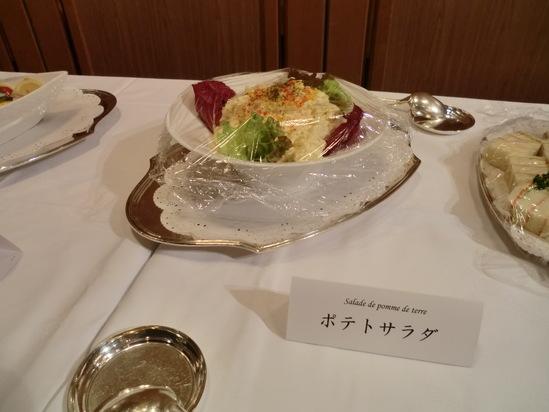 全日本司厨士協会、神奈川県本部総会で歌いました。_e0119092_1023875.jpg
