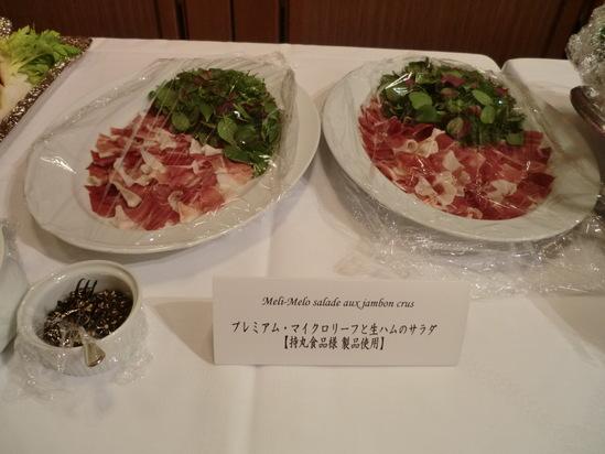 全日本司厨士協会、神奈川県本部総会で歌いました。_e0119092_1031411.jpg
