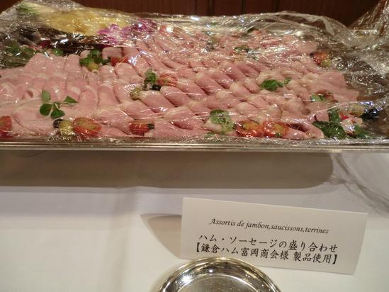 全日本司厨士協会、神奈川県本部総会で歌いました。_e0119092_11565390.jpg