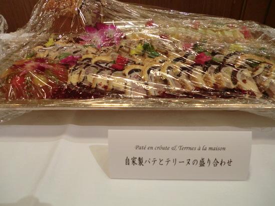 全日本司厨士協会、神奈川県本部総会で歌いました。_e0119092_1159753.jpg