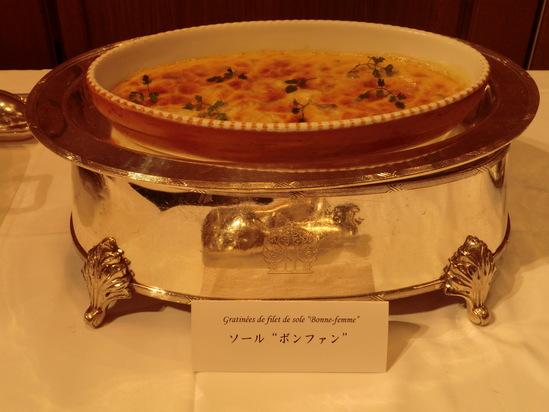 全日本司厨士協会、神奈川県本部総会で歌いました。_e0119092_12113440.jpg