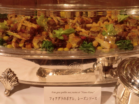 全日本司厨士協会、神奈川県本部総会で歌いました。_e0119092_1212380.jpg