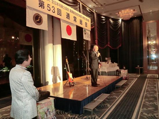全日本司厨士協会、神奈川県本部総会で歌いました。_e0119092_13583476.jpg