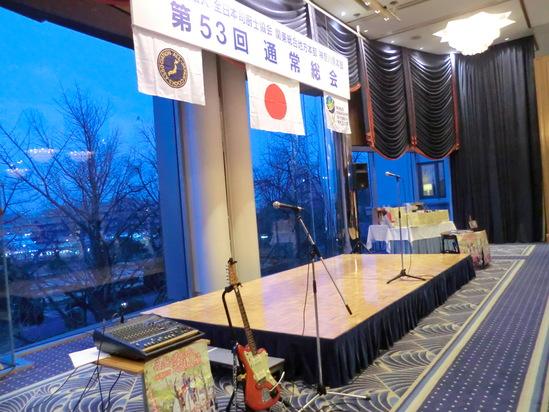 全日本司厨士協会、神奈川県本部総会で歌いました。_e0119092_9575171.jpg