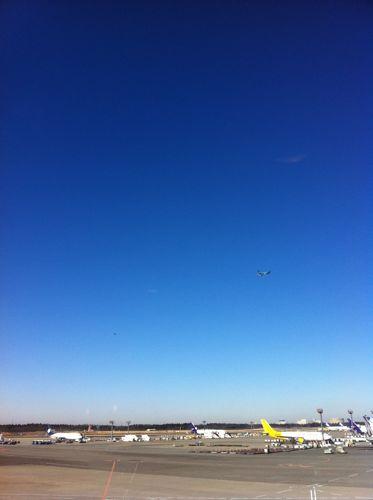 旅日記 モロッコ・パリ JAN2011 その18 AF276 東京行き A380_f0059796_0394748.jpg