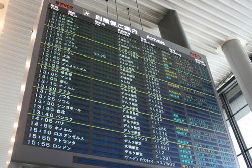 旅日記 モロッコ・パリ JAN2011 その18 AF276 東京行き A380_f0059796_040479.jpg