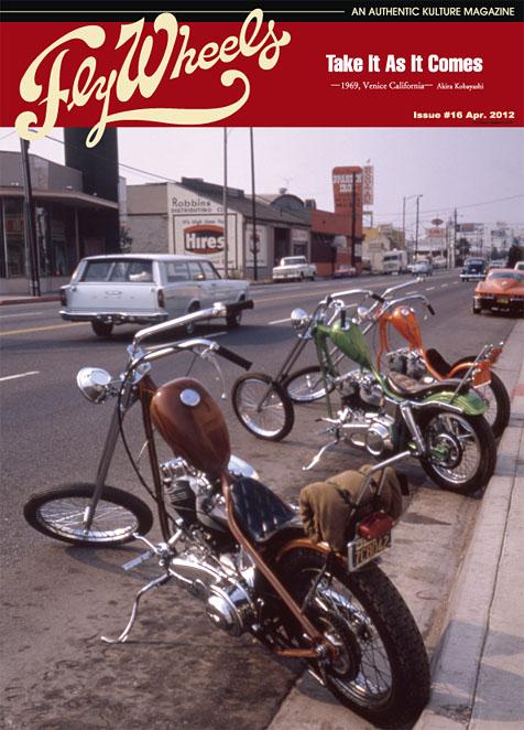 Fly Wheels #16_d0101000_14411210.jpg