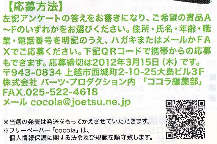 b0163804_21574344.jpg