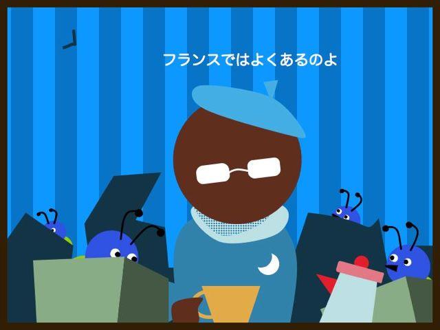 b0232704_1351612.jpg