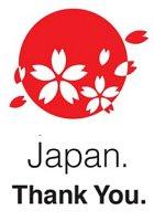 3月1日からニューヨークでジャパン・ウィーク開催へ!!!_b0007805_1412553.jpg