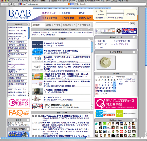 b0204810_7582680.png