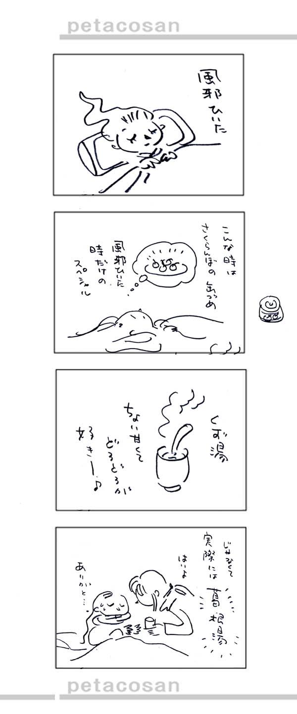 b0247911_2215793.jpg