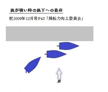 b0114415_16103911.jpg