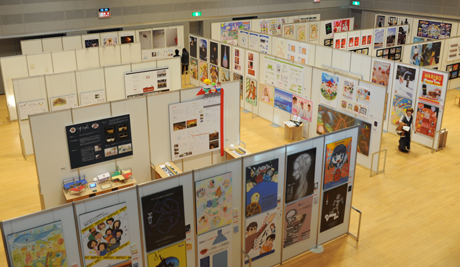 NSCデザイン博覧会2012開催しています。_b0110019_16521980.jpg