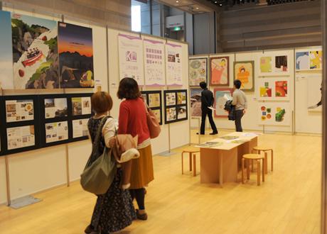 NSCデザイン博覧会2012開催しています。_b0110019_1652333.jpg