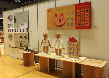 NSCデザイン博覧会2012開催しています。_b0110019_16523821.jpg