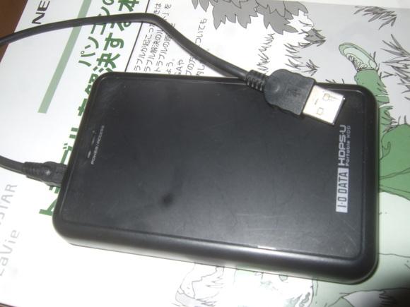 パソコンのHDD容量不足....メモリーも_b0137932_20254861.jpg