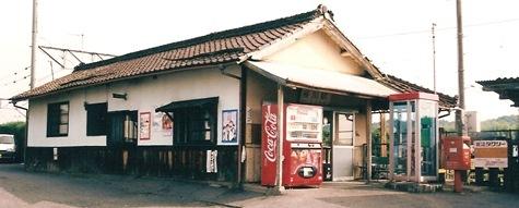近江鉄道 桜川駅_e0030537_0553767.jpg