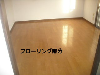 f0031037_1991735.jpg