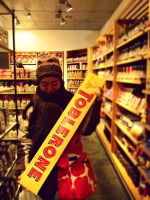 9,000円のチョコレート★スイス_e0182138_6172833.jpg