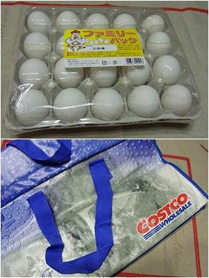 卵と保冷バッグ