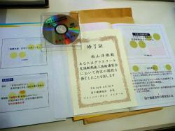 グラスウール充填断熱講習会_c0087349_11424375.jpg