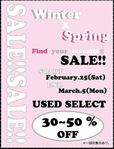 Winter × Spring  Sale!!!_e0148852_20454587.jpg