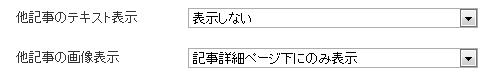 e0223652_23487.jpg