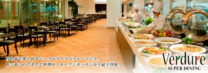 「武ホテルレバント東京のヴェルデュール」の画像検索結果