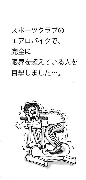 f0223661_745795.jpg