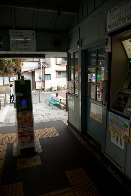 江の電極楽寺駅。_b0022268_21122154.jpg