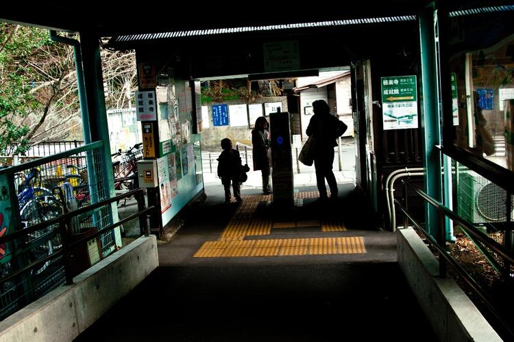 江の電極楽寺駅。_b0022268_21125118.jpg