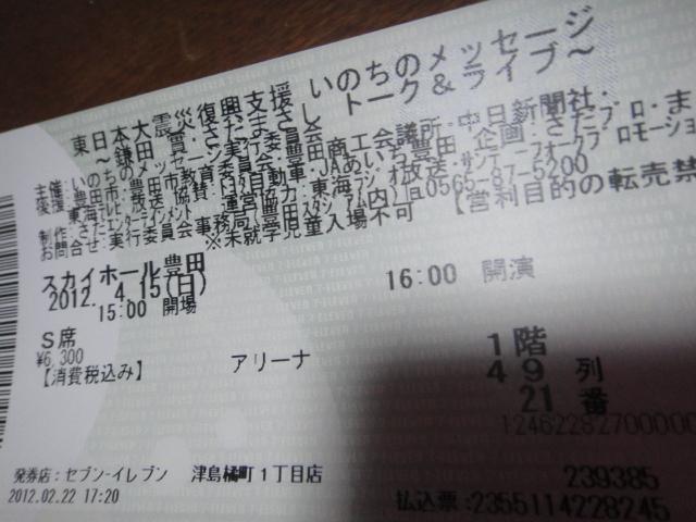 f0137275_4114938.jpg