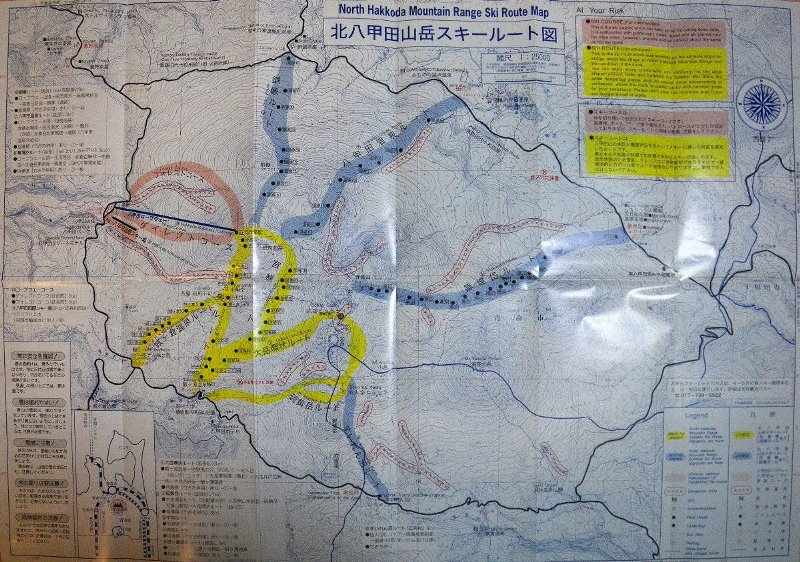 八甲田極楽スキー&温泉ツアー(その4) ~ 2012年2月14日_f0170180_4332533.jpg