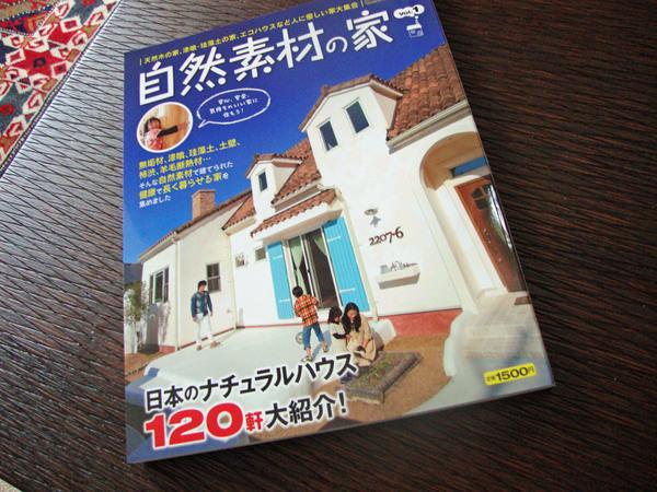 【 軽井沢インテリア 6 】 雑誌に掲載されなかったキッチン(^^;)_d0037284_12226100.jpg